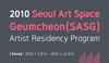 Seoul Art Space_Geumcheon